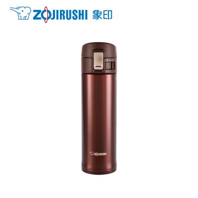 象印(ZO JIRUSHI)保溫杯SM-KR48 日本象印雙層真空保溫杯高檔進口304不銹鋼男女款車載彈蓋杯 480ML