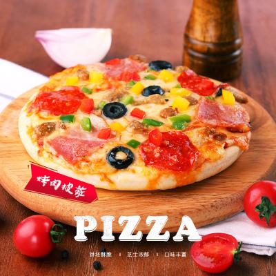 絕世5份成品披薩套餐7英寸匹薩速凍比薩餅 披薩半成品 加熱即食