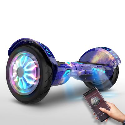 阿尔郎(AERLANG)智能平衡车儿童双轮电动体感思维越野10吋扭扭车 N2-F 三色星空