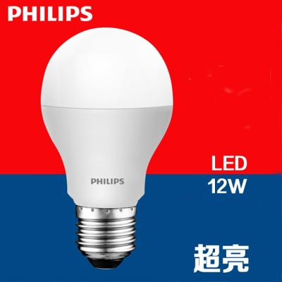 飞利浦PHILIPS led 12W电力节能灯泡 节能电力配件 电力灯泡