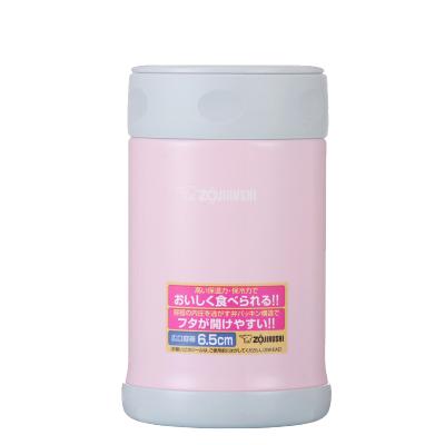 象印(ZO JIRUSHI)燜燒杯SW-EAE50 進口304不銹鋼真空燜燒杯保溫壺燜燒壺正品500ml淺粉灰