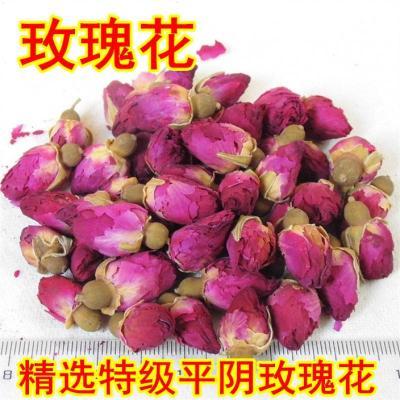 250g玫瑰花精選特級山東平無硫玫瑰花養容材泡茶料月季荷葉