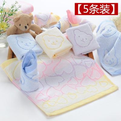 嬰兒 口水巾寶寶 小方巾毛巾兒洗澡洗臉巾兒童手帕