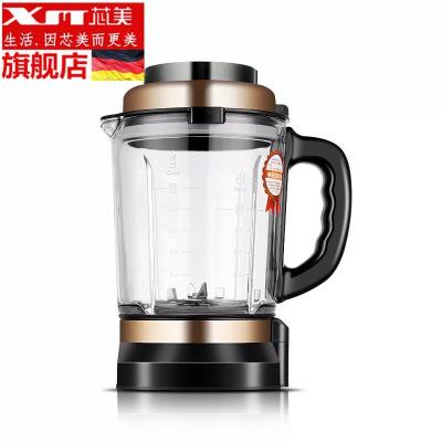 德国芯美XM品牌加热破壁料理机配件刀片 原装高鹏玻璃杯整套 玻璃杯盖子XSJB-780-600