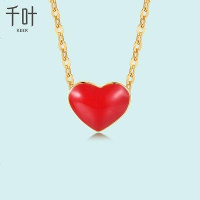 千葉珠寶首飾戒指手鏈項鏈吊墜耳釘彩金玫瑰金白金18K金小甜心