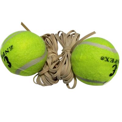 樂士(ENPEX)陪練橡皮筋牽繩網球(1袋2只裝)娛樂練習用球單人網球