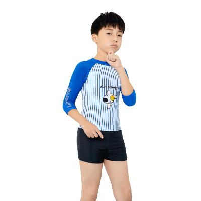 李寧(LI-NING)兒童泳衣女孩男童女童中大童小孩分體寶寶長袖防曬兒童游泳衣LSLM576