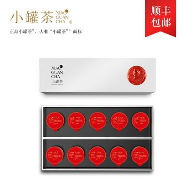 【银罐畅饮系列】小罐茶 乌龙茶大红袍 茶叶礼盒装40g