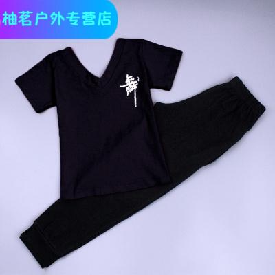 兒童演出服裝街舞長袖套裝男童舞蹈服女孩拉丁舞練功服形體體服