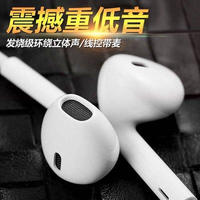 oppo耳机线K1A5A7xA3R15R11R9R17手机入耳式耳塞 升级版重低音