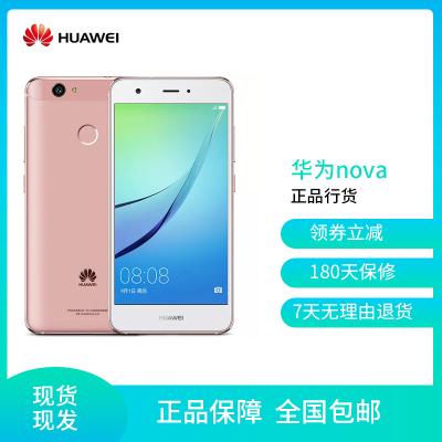 【二手9成新】華為(HUAWEI)nova 安卓手機 CPU高通驍龍625 八核 金色 4+64G 全網通