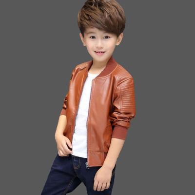 2020童裝春裝新款男孩韓版夾克小孩春季皮夾克