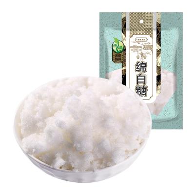禾煜 綿白糖454g (一級細白棉砂糖 棉糖粉 烘培原料 調味品 調味料 烘焙原料)