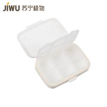 苏宁极物便携多功能分类收纳盒 米白色 约10.7×8.2×3.2cm