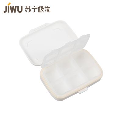 JIWU брэндийн зөөврийн жижиг олон тасалгаатай хайрцаг цайвар шаргал 10.7×8.2×3.2cm