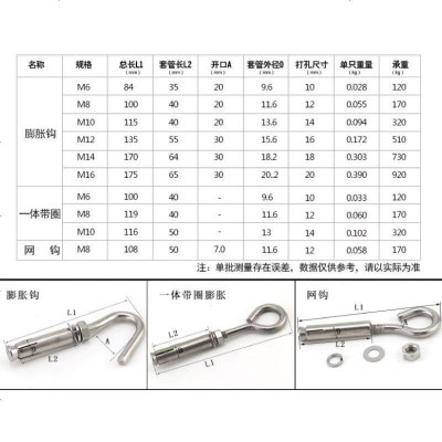 304不銹鋼膨脹掛鉤螺絲萬能膨脹螺栓吊環吊勾井蓋拉爆M6M8M10M12