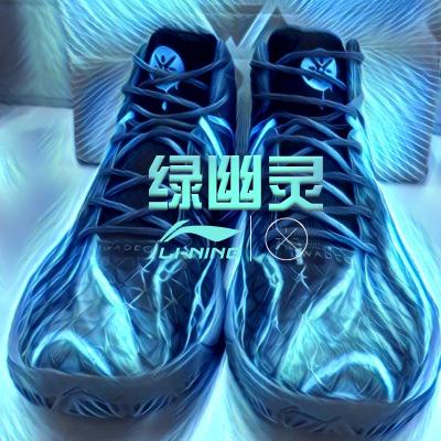 李寧男鞋籃球鞋高幫韋德之道6隊尚空襲5馭帥11全城7音速男運動鞋