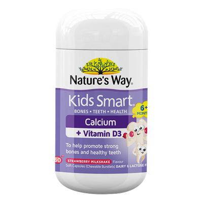 佳思敏(Nature's Way)嬰幼兒寶寶維生素D3液體鈣補鈣軟膠囊 50粒