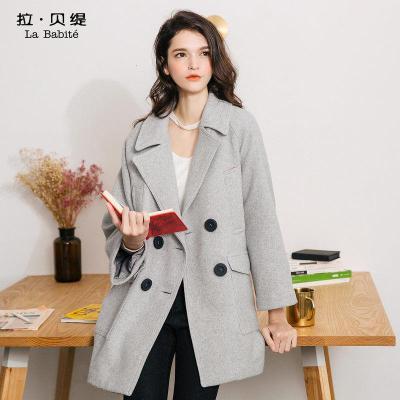 拉夏貝爾 拉貝緹冬款女裝羊毛呢子外套大衣學生中長款繭型毛呢加厚60005726