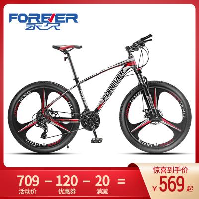 上海永久牌成人變速越野山地自行車男女超輕便攜鋁合金學生單車