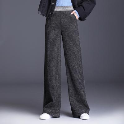 依魅人針織闊腿褲女垂感高腰加厚褲子2020秋冬新款寬松直筒褲