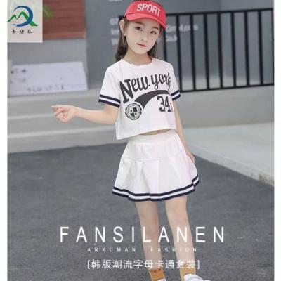 【蘇寧星選】女童套裝2020年新款夏季韓版中大童時尚休閑運動連衣裙兩件套 邁詩蒙