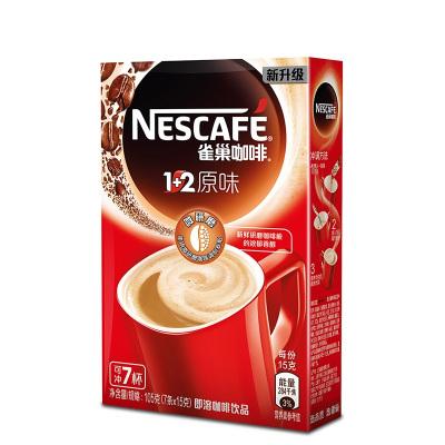雀巢(Nestle)咖啡 速溶 1+2 原味 冲调饮品 7条105g