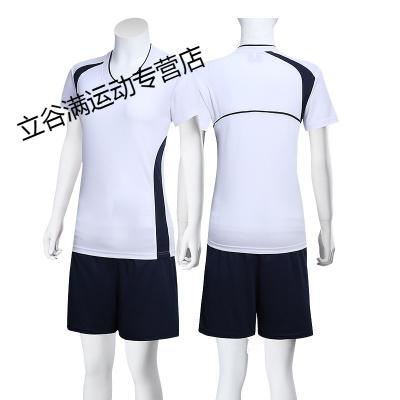 排球服套裝男女無袖 排球比賽運動服套裝情侶款 排球組隊訓練隊服