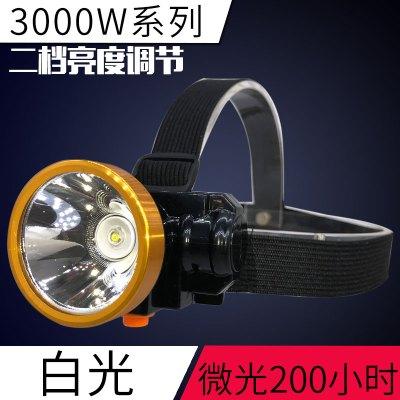 勤樂無極調光LED頭燈強光超亮遠射可充電夜釣魚燈鋰電池頭戴式礦燈