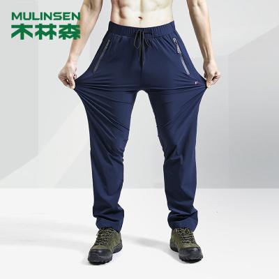 木林森(MULINSEN)户外春季休闲速干裤修身弹力透气长裤男大码登山裤MLT63069