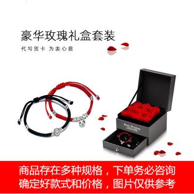 铃铛鼠年本命年红绳情侣手链女纯银礼物一对纪念情侣款男编织手绳
