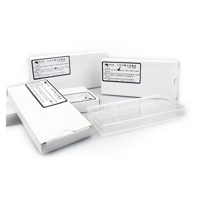 昊藏天下 刀幣盒 錢幣盒 各種規格刀幣盒收藏盒 1999年1元刀幣盒