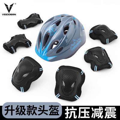輪滑鞋護具裝備全套套裝兒童頭盔滑板自行車平衡車運動護 升級款深空灰全套(頭盔+護手+護肘+護膝) M碼(適合8-13歲)