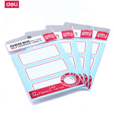 得力(deli)7186标贴纸办公用品财务文具34x73mm自粘性标签纸全粘纸贴书写手写不干胶粘贴10本