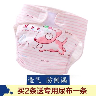 布尿褲出生兒寶寶可洗尿布套尿布兜嬰兒純棉透氣防漏尿褲防水褲子
