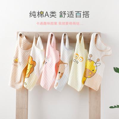 寶寶小背心打底護肚夏季薄款新生嬰兒兒童純棉男女童紗布夏裝吊帶