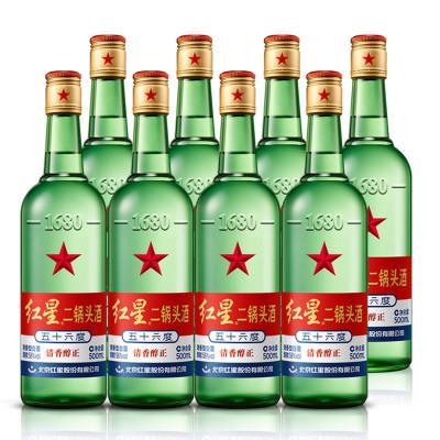 红星 二锅头酒56度白酒 500ml*8 瓶装