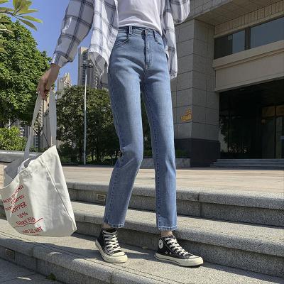 直筒牛仔褲女2020夏季新款九分褲寬松高腰顯瘦彈力百搭款