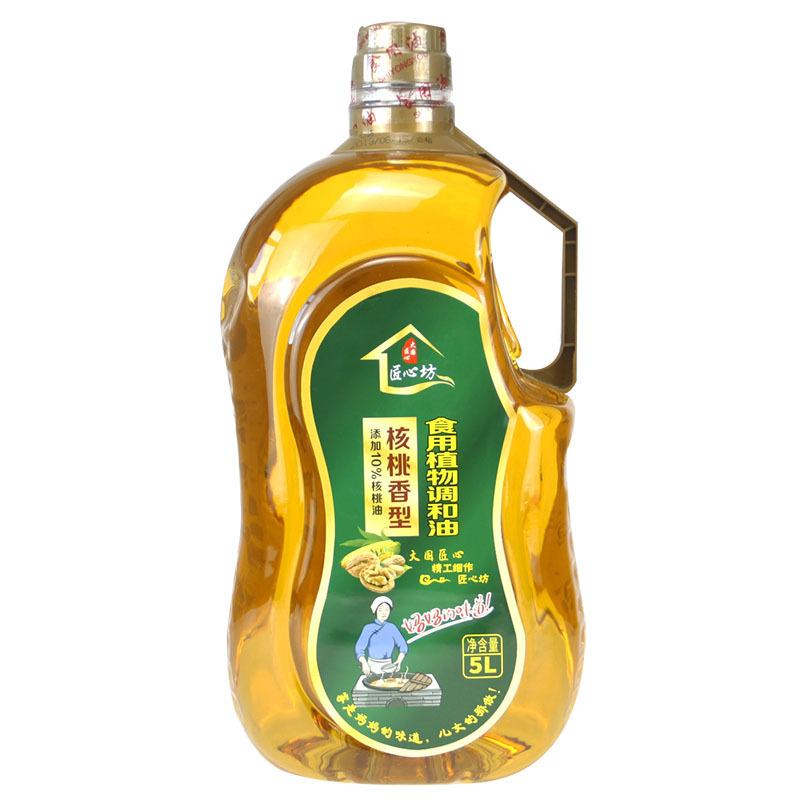 匠心坊核桃调和油5L食用油5升核桃花生芝麻家用桶装5L