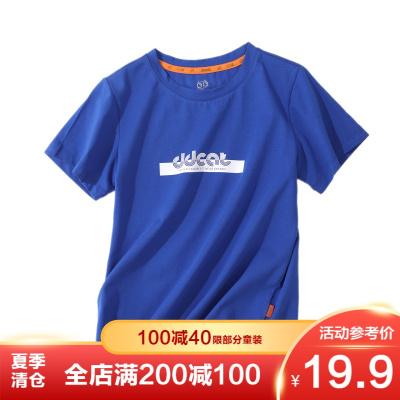 【季末清倉】叮當貓童裝男童夏季新款針織衫男孩休閑上衣中大兒童圓領套頭T恤衫