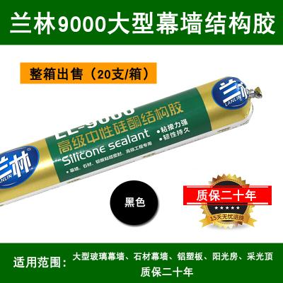 苏宁放心购995结构胶 中性硅酮结构胶窗幕墙软胶瓷白玻璃胶耐候密封胶简约新款
