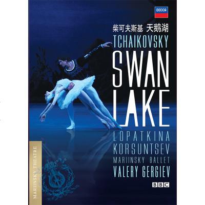 正版【柴可夫斯基芭蕾舞劇 天鵝湖】 DVD (19再版)經典歌舞劇碟