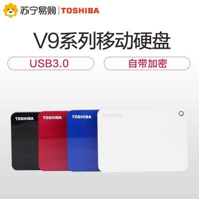 東芝移動硬盤1T V9 USB3.0高速可加密兼容mac蘋果硬盤超薄移動硬移動盤1TB