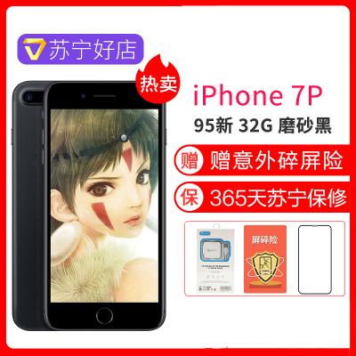 【二手95新】Apple/苹果 iPhone 7Plus 32GB 磨砂黑 二手手机 苹果7p 国行正品 全网通4G手机