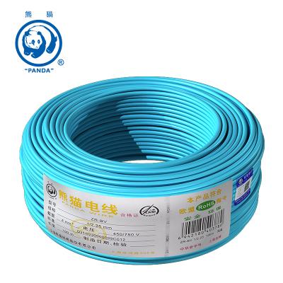 熊猫电线ZR-BV4平方(蓝色100米)单芯线 电缆 阻燃线 家用电线空调 电线