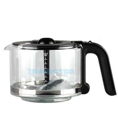 PHILIPS 飛利浦()咖啡機 咖啡壺HD7761 HD7762玻璃杯 透明杯玻璃壺