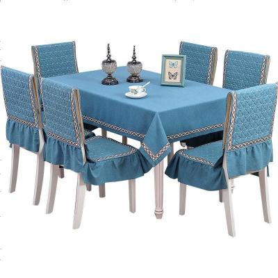 布萊夢純色桌布布藝餐桌布家用簡約現代椅墊椅套長方形中式餐桌椅子套罩
