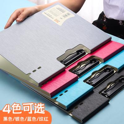 新時達a4文件夾板試卷夾學生用資料收納書夾子板夾卷子夾寫字墊板辦公用品文具檔案資料冊本A3夾子豎文件夾塑料墊紙