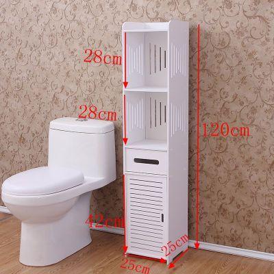 纳丽雅(Naliya)卫生间小柜子储物柜 浴室落地 多功能 洗手间收纳架欧式 120高25*25带门