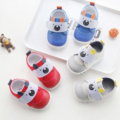 蒂布豆童鞋 男女童學步鞋嬰幼兒寶寶鞋步前鞋防滑軟底機能鞋8-16個月